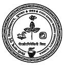 Sido Kanhu Murmu University, Dumka