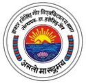 Dr Harisingh Gour Vishwavidyalaya, Sagar