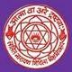 Lalit Narayan Mithila University, Darbhanga