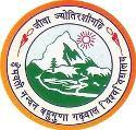 Hemwati Nandan Bahuguna Garhwal University, Srinagar