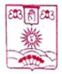 Deccan College of Post Graduate and Research Institute, Yerwada